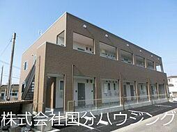 JR日豊本線 隼人駅 3.4kmの賃貸アパート