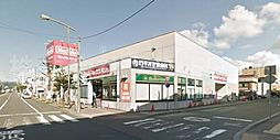 マックスバリュ平岸店 2262m