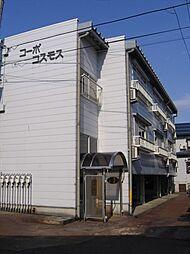 コーポコスモス[3階]の外観