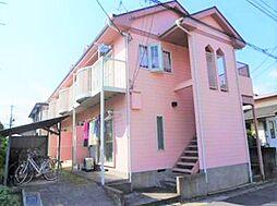 姉ヶ崎駅 2.5万円
