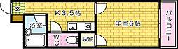 トマリノビル--[205号室]の間取り