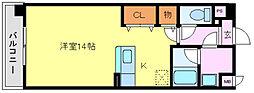 エミネンスコート[3階]の間取り