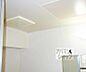 風呂,2DK,面積32.49m2,賃料5.6万円,JR山陰本線 円町駅 徒歩3分,京都地下鉄東西線 西大路御池駅 徒歩10分,京都府京都市中京区西ノ京中御門東町