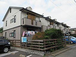 東京都町田市森野3丁目の賃貸アパートの外観