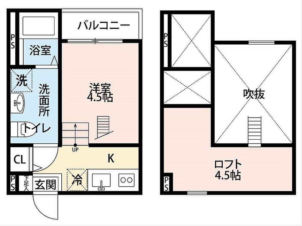 間取り(洋室4.5帖 ロフト4.5帖)