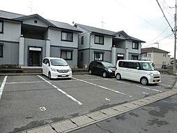 フレマリール堀込 B[1階]の外観