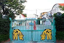葛飾しらゆり学園幼稚園 260m 約3分
