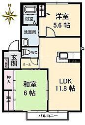 フォーレス高崎[2階]の間取り