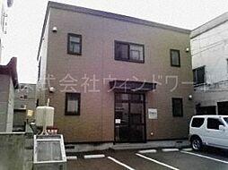 北海道札幌市中央区南七条西13丁目の賃貸アパートの外観