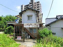 森前荘[2階]の外観
