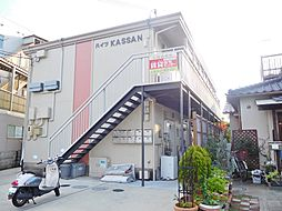 ハイツカッサン(KASSAN)