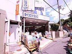 [一戸建] 兵庫県神戸市垂水区山手2丁目 の賃貸【/】の外観