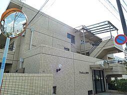 フォルム上井草[3階]の外観