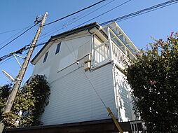 東京都調布市国領町6丁目の賃貸アパートの外観