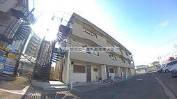 マンション藤[2階]の外観