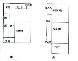 [一戸建] 愛媛県伊予郡砥部町高尾田 の賃貸【/】の間取り