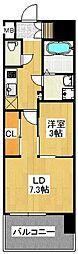 福岡市地下鉄空港線 天神駅 徒歩6分の賃貸マンション 2階2Kの間取り