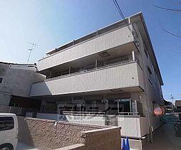 京都地下鉄東西線 太秦天神川駅 徒歩10分の賃貸マンション