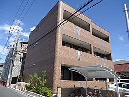 八幡町新築マンション