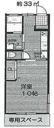 白井マンション[105号室]の間取り