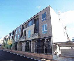 京都府京都市伏見区横大路一本木の賃貸アパートの外観
