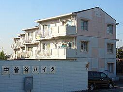 中菅谷ハイツ[301号室]の外観