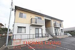 福岡県遠賀郡水巻町立屋敷2丁目の賃貸アパートの外観