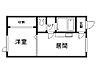 間取り,1DK,面積25.9m2,賃料3.5万円,バス くしろバス美原入口下車 徒歩2分,,北海道釧路市文苑4丁目59-7