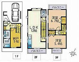 新神戸駅 3,180万円