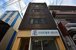 シャンブル昭和町[3階]の外観