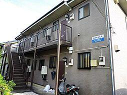 河辺駅 4.8万円