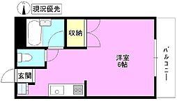 丸山ビル[5階]の間取り