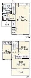 東岡崎駅 2,399万円