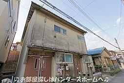 京阪本線 枚方市駅 徒歩12分