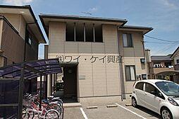 アンシャンテ新田B棟[1階]の外観