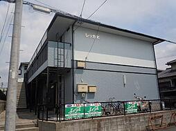 レッカK[1階]の外観