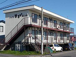 道南バス花園2丁目 3.0万円
