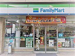 ファミリーマート福岡清川二丁目店