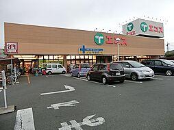 八王子駅 5,190万円