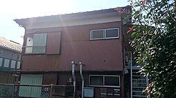 豊田第一平荘