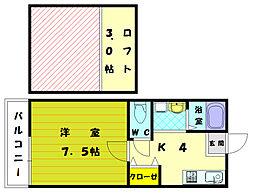 ガーデン恵比寿C棟[1階]の間取り