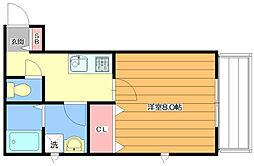 エレガンスII[2階]の間取り