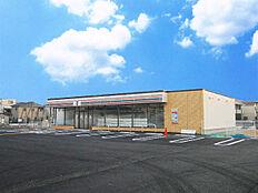 セブンイレブン 姫路宮田東店 約410m