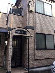 練馬駅 4.5万円