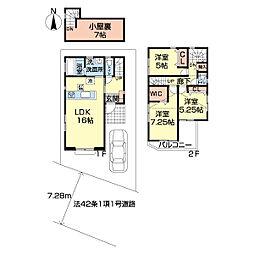 練馬区石神井台2期新築戸建3号棟