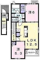 サニーガーデンB[2階]の間取り