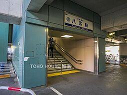 八広駅 3,480万円