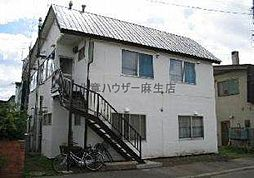 しらかばハイツ[2階]の外観
