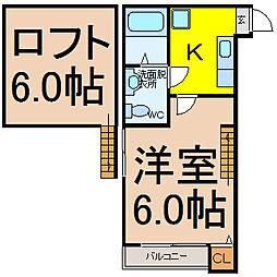 コンパートハウス上飯田[2階]の間取り