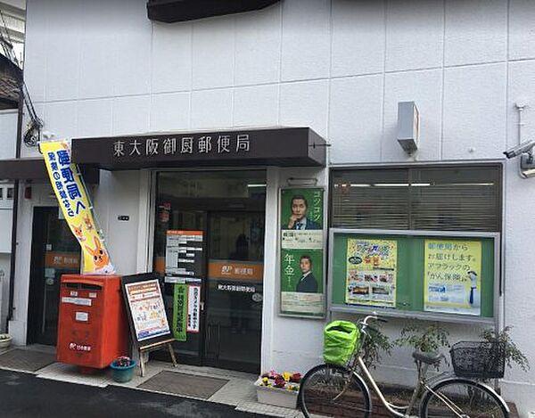 【郵便局】東大阪御厨郵便局まで570m